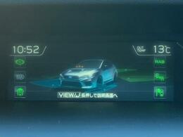 【マルチファンクションディスプイ】センターパネル上部にレイアウトされており各種燃費情報や走行状態の確認を4.3インチの大型カラー液晶画面に表示可能◎