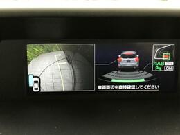 【☆サイドブラインドモニター☆】装備車輌で、運転席から一番見えにくい左フロント部分を映像で確認することができるため、狭い道も安心して運転できますよ!!!