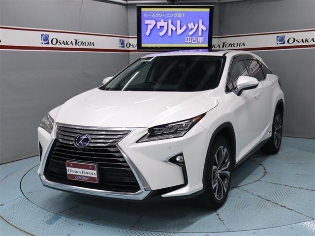 レクサス中古車は大阪府内にお住まいの方への販売に限らせて頂きます。