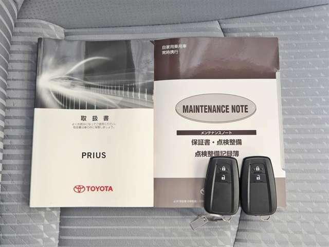 車両取扱説明書と整備記録簿(メンテナンスノート)が付いています。メンテナンスノートには、整備内容・走行距離等が記載されていますので安心ですね!尚、ナビ取扱説明書は欠品となっております。