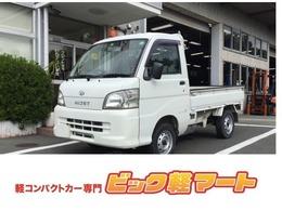 ダイハツ ハイゼットトラック 660 スペシャル 3方開 ミッション