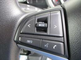 ステアリングオーディオスイッチ装備!手元で音量調節やチャンネル選びができて便利?★