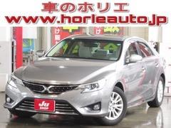 トヨタ マークX の中古車 2.5 プレミアム 埼玉県草加市 85.8万円