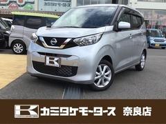 日産 デイズ の中古車 660 X 奈良県奈良市 119.8万円