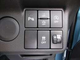リヤパーキングセンサーOFF/車線逸脱警報OFF/デュアルセンサーブレーキサポートOFF/アイドリングストップシステムOFF/横滑り抑止機能OFFのスイッチ☆