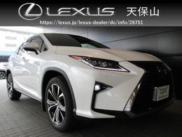 レクサス RX 200t バージョンL 認定中古車