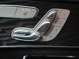 ●パワーシート『パワーシートだから座席調整も楽々♪お好みのシートポジションで、ストレスないドライブをお楽しみください。』