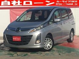 マツダ ビアンテ 2.0 20CS 4WD TK5626