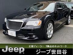 クライスラー 300 の中古車 SRT8+ 東京都世田谷区 285.9万円