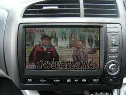 純正HDDインターナビ ワンセグTV CD