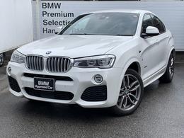 BMW X4 xドライブ35i Mスポーツ 4WD 認定保証黒レザーヘッドアップディスプレイ