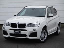 BMW X3 xドライブ20d Mスポーツ ディーゼルターボ 4WD トップビューカメラ クルーズコントロール