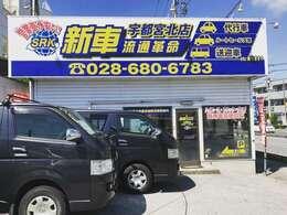 当店はオートローン対応しております!頭金0円でご利用いただけます!詳しくはお電話、LINEにてご連絡下さいませ!
