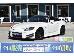 ホンダ S2000 の中古車 2.2 タイプS 兵庫県西宮市 598.0万円