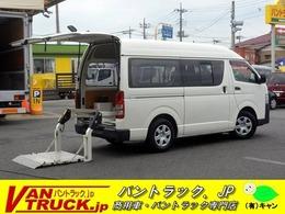 トヨタ ハイエースバン ロングDX 5ドア ハイルーフ 3型 パワーゲート 小窓 ETC