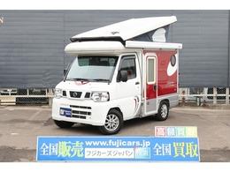 日産 クリッパートラック キャンピング インディアナRVインディ727 4WD ポップアップルーフ ツインサブB
