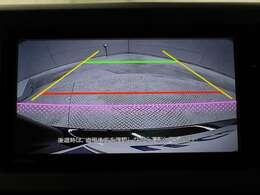 目視では確認しづらい車両後方を表示するカラーバックモニターが装備されています。スムーズな車庫入れや縦列駐車をサポートします。