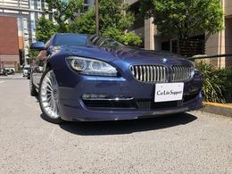 BMWアルピナ B6クーペ ビターボ 正規D車 右H SR 黒革 20インチAW 純正ナビ