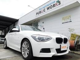 BMW 1シリーズ 116i Mスポーツ 純正ナビ プッシュスタート