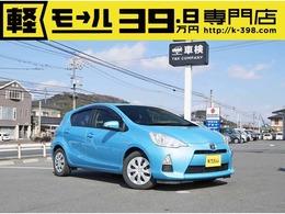 トヨタ アクア 1.5 S 創業大感謝 特 選 車 2/22 10時販売開始