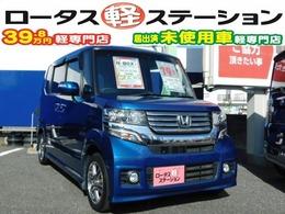 ホンダ N-BOX+ 660 カスタムG ターボパッケージ ナビ フルセグTV 福祉車両 ETC