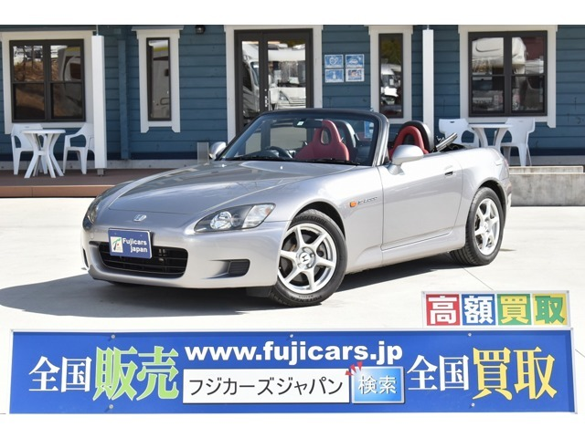 H12 S2000 タイプV 入庫致しました☆