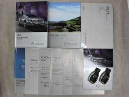 取扱説明書・保証書・記録簿・スペアキーございます。H26年~H30年まで毎年ディーラーで整備されてきたお車になります。