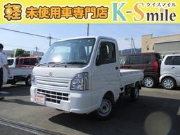スズキ キャリイ 660 KCエアコン・パワステ 3方開 4WD 届出済未使用車 軽トラックミッション車