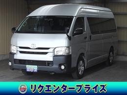 トヨタ ハイエースコミューター 2.7 DX 14人乗り/キーレス/ナビ/Bカメラ/TV/ETC