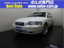 ボルボ V70 2.5Tホワイトパール特別仕様車 黒革/SR/純HDD/DTV/Bカメラ/Tベルト済/保証
