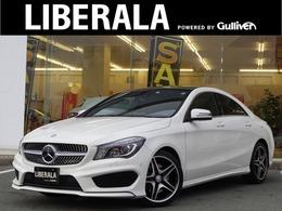 メルセデス・ベンツ CLAクラス CLA250 4マチック 4WD SR エクスクルーシブP レーダーセーフティP