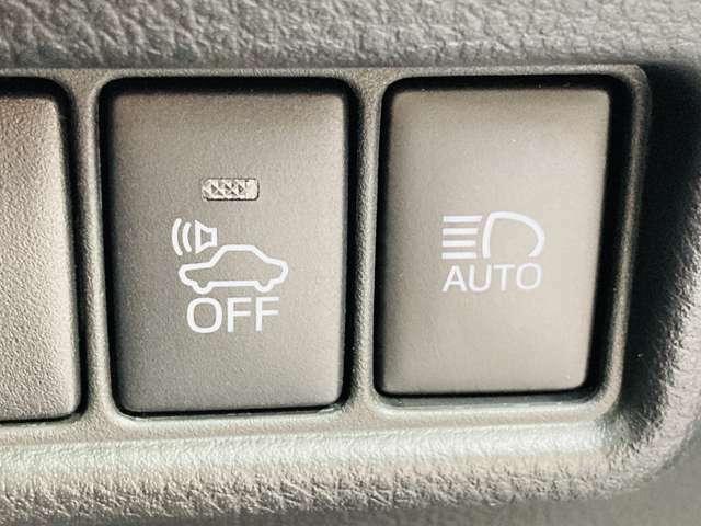 【 オートマチックハイビーム 】先行車や対向車のライトを認識し、ハイビームとロービームを自動で切り替える機能です♪