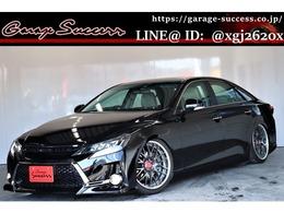 トヨタ マークX 2.5 250G リラックスセレクション 19AW車高調カラーアイOPテールETC