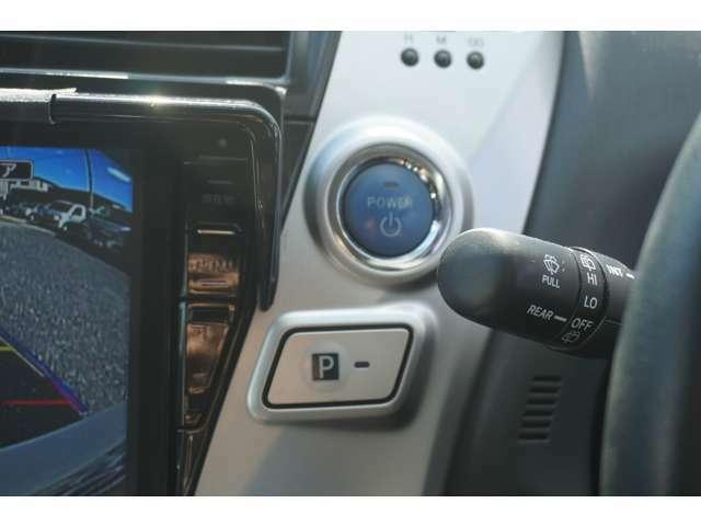 プッシュスタートなので、エンジン始動はこのボタンのプッシュだけでできます!