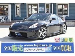 日産 フェアレディZ 3.7 バージョン S 車高調 HKSマフラー エアロ スロコン