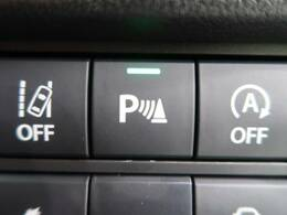 【コーナーセンサー】大きなお車を運転するのが不安な方でも、ブザーと光でお知らせ致します♪もちろん頼りきりはNGです!
