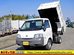 日産 バネットトラック 土砂禁深ダンプ 4WD 低床 ドラレコ 禁煙車 ガソリン 900kg 5MT
