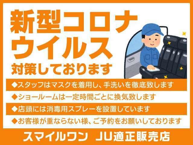 おくるまの移動がございますので、ご来店の際は事前に在庫店舗の確認をおすすめ致します。また最寄駅の神鉄恵比寿駅にお迎えに参りますのでご連絡下さい。