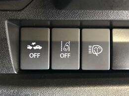 【セーフティサポート(予防安全技術)デュアルセンサーブレーキサポート】【車線逸脱警報機能】【ヘッドライトウォッシャー】