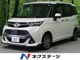 トヨタ タンク 1.0 カスタム G-T 9型ナビ 両側電動ドア 衝突軽減装置 禁煙車