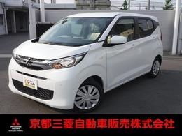 三菱 eKワゴン 660 M 届出済未使用車パールホワイト