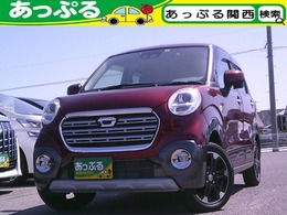 ダイハツ キャスト スタイル 660 G プライムコレクション SAIII 禁煙車 純正ナビ フルセグ Bカメラ ETC