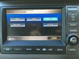 ◆純正HDDナビ◇CD/DVD再生/MSV◇社外ETC◇社外17インチアルミ◇フォグランプ◇運転席シートリフター◇サイドステップ◇ドアバイザー◇マッドガード◇オートライト