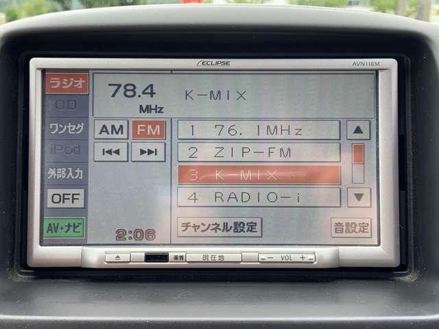 好きな音楽、好きなラジオを聴きながら♪