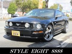フォード マスタング の中古車 V8 GT クーペ プレミアム 兵庫県姫路市広畑区 188.8万円