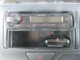 AM/FMラジオ・CD聴けます♪