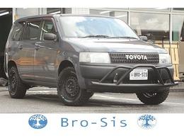 トヨタ プロボックスバン 1.5 GL 4WD グリルガード マッドタイヤ 全塗装