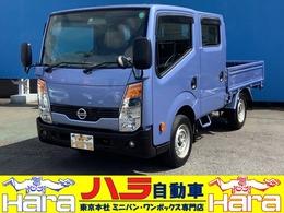 日産 アトラス 2.0 ダブルキャブ フルスーパーロー 坂道発進補助 荷台鉄板 1.2t 禁煙車