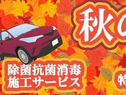 ☆「新車市場国東中央店!島岡ボデー」です!今月は秋の大感謝祭を行います!3つの特典をご用意しています!この際にお車の買い替えやご相談などしてみてはいかかでしょうか!お客様のご来店お待ちしております☆