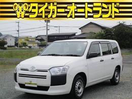 トヨタ プロボックスバン 1.3 DX 1年車検 ラジオ 記録簿 取説 ETC